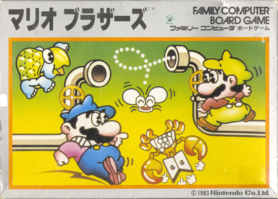 Mario Bros Family Computer board game